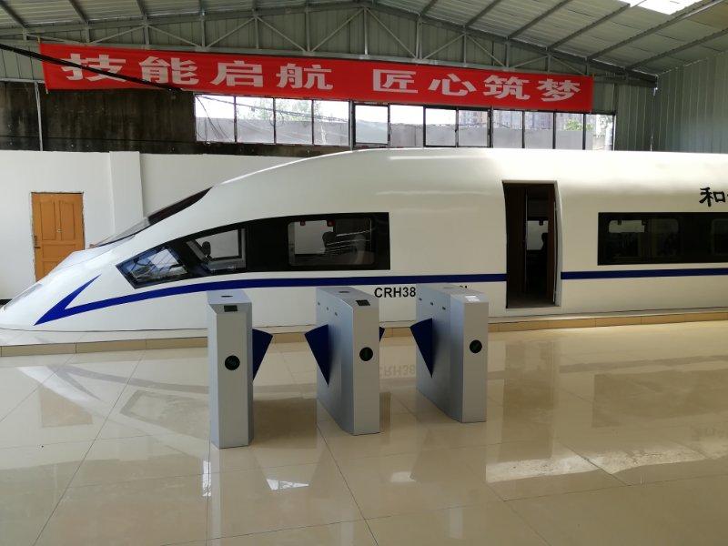 中国五冶高级技工学校龙泉校区高铁实训舱
