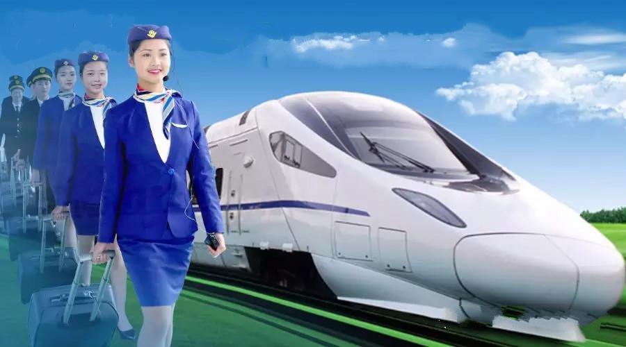 2018年成都铁路专业招生简介及报名方式